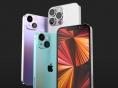 iPhone 13 может получить действительно уникальную и полезную функцию