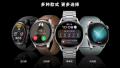 Умные часы Huawei Watch 3 получили фирменную ОС HarmonyOS