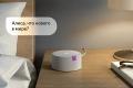 Яндекс представил новую умную колонку Станция Мини и ТВ-приставку Модуль