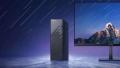 Huawei презентовала компактный персональный компьютер