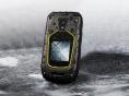 Представлен самый прочный в мире телефон-раскладушка