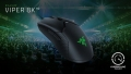 Razer представила новую мышь для киберспортсменов