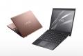 Новый ноутбук легендарного бренда