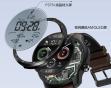Представлены умные часы Mobvoi TicWatch Pro X