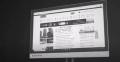 Первый в мире монитор с E Ink-экраном