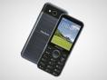 Новый телефон от Philips - претендент на звание самого долгоживущего телефона.