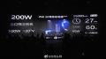Китайцы представили внешний аккумулятор с поддержкой зарядки на 120 Вт