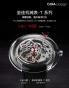 Xiaomi представила красивые механические часы