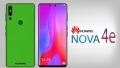 Huawei анонсировала смартфон с 32Мп фронтальной камерой
