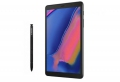 Samsung представила мини-планшет с 8-дюймовым экраном