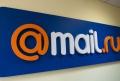 «Маруся» станет фирменным голосовым ассистентом Mail.ru Group
