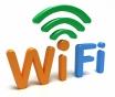 Как ускорить Wi-Fi с помощью дополнительного оборудования