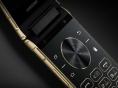 Samsung официально представила премиальный смартфон-раскладушку