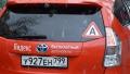 На российских дорогах вскоре могут появиться беспилотные автомобили