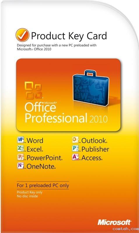 Как узнать ключ продукта установленной MS Office 2010, 2013.
