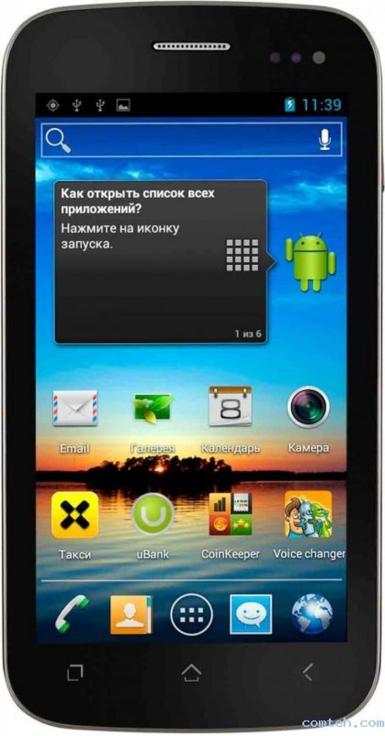 Скачать wibr plus на русском языке mobile