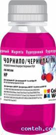 Чернила ColorWay HP (CW-HW350M01)